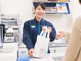 ファミリーマート 中野島北口店のアルバイト情報