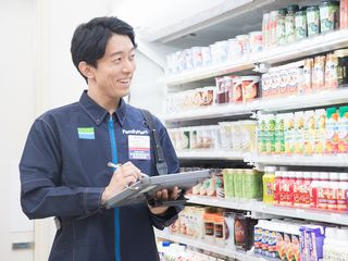 ファミリーマート JAこまがね店のアルバイト情報