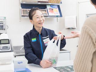 ファミリーマート 黒川鶴巣店のアルバイト情報