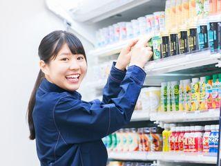 ファミリーマート 新発田工業団地店のアルバイト情報
