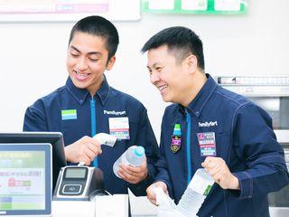 ファミリーマート 甲西三雲店のアルバイト情報