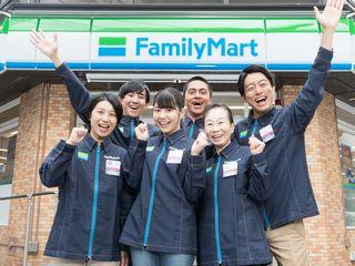 ファミリーマート 渋川上白井店のアルバイト情報
