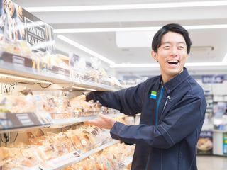 ファミリーマート 八日市ひばり丘店のアルバイト情報