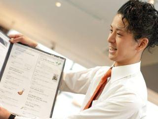 クックビズ株式会社 新橋オフィスのアルバイト情報