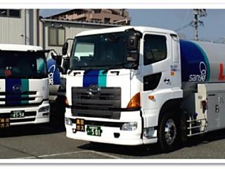 三洋輸送株式会社のアルバイト情報