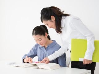 全国家庭教師普及協会 北九州支店のアルバイト情報