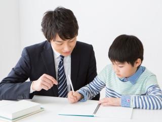 学生家庭教師会 群馬のアルバイト情報
