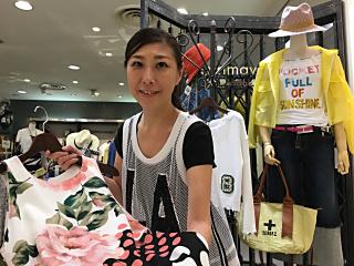la primavera 新百合ヶ丘OPA店/株式会社R&Hのアルバイト情報
