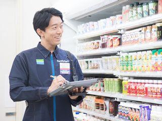 ファミリーマート 白山藤木店のアルバイト情報