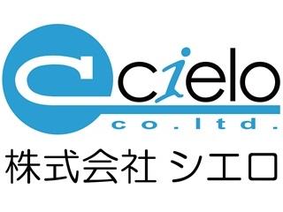 ワイモバイルイオン浜松市野のアルバイト情報