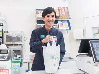 ファミリーマート 新今里三丁目店のアルバイト情報