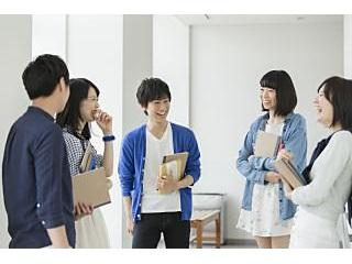 株式会社エール エール学院 熊谷本校のアルバイト情報