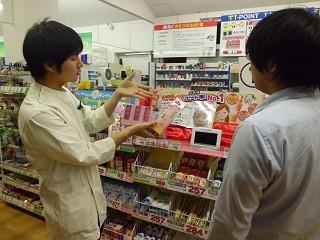ドラッグストアmac中之庄店/株式会社大屋のアルバイト情報
