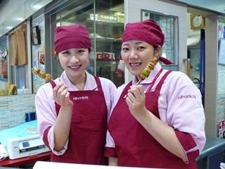 静岡パルシェ店/株式会社日本一のアルバイト情報