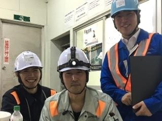 東洋ワーク株式会社 大崎営業所のアルバイト情報