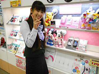 ドコモショップ山武成東店のアルバイト情報