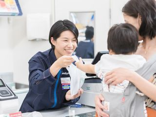 ファミリーマート ときはま北花田店のアルバイト情報