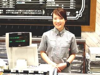 イオンバイク 三田ウッディタウン店のアルバイト情報