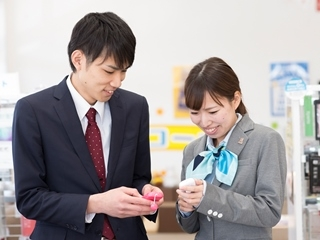 ソフトバンク宮内東店 / 株式会社テレポートのアルバイト情報