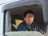三洋運輸 株式会社のアルバイト情報