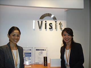 株式会社アイヴィジット 東北支店のアルバイト情報