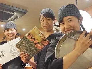 肉匠坂井 掛川店のアルバイト情報