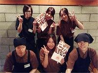 炭火焼肉屋さかい 上田店のアルバイト情報