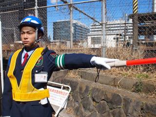 三和警備保障株式会社 町田支社のアルバイト情報
