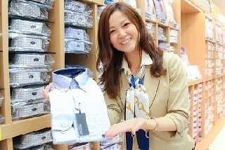 洋服の青山 新潟小新店のアルバイト情報