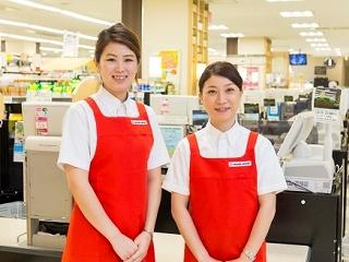 ヨークベニマル南吉成店(株式会社チェッカーサポート6849)のアルバイト情報