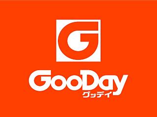 グッデイ日田店 アルバイト_20180606のアルバイト情報