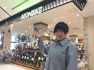 イオンバイク 与野店のアルバイト情報