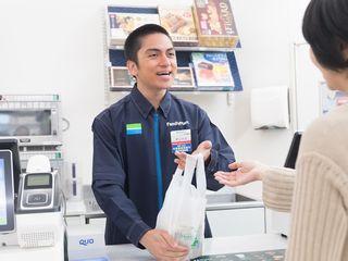 ファミリーマート 敦賀清水町店のアルバイト情報