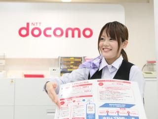 株式会社日本パーソナルビジネスのアルバイト情報