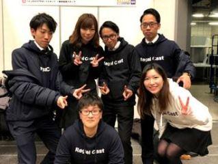 株式会社Regal Castのアルバイト情報