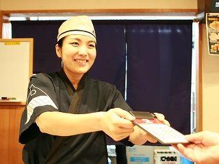 無添くら寿司 あすと長町店のアルバイト情報