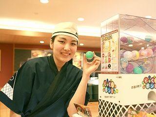 無添くら寿司 流山青田店のアルバイト情報