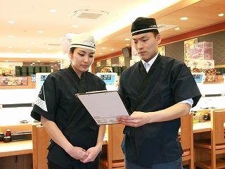 無添くら寿司 新潟松崎店のアルバイト情報