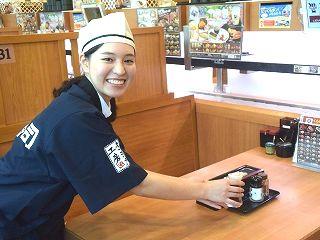 無添くら寿司 藤沢店のアルバイト情報