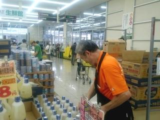 ジャパンミート生鮮館 富里店のアルバイト情報