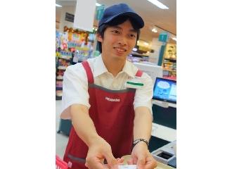 フレンドマート交野店(仮称)/株式会社 平和堂のアルバイト情報
