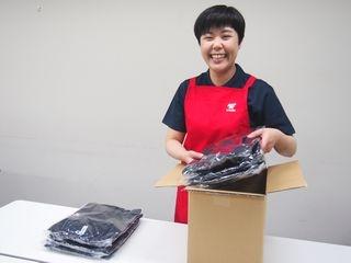 テイケイトレード株式会社 八王子支店のアルバイト情報