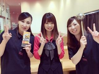 ビーンズカフェ MGM苅田店/株式会社サンコーのアルバイト情報