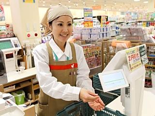 ヨークマート 八千代村上店のアルバイト情報