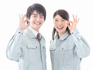 株式会社サウンズグッド 京都支店のアルバイト情報