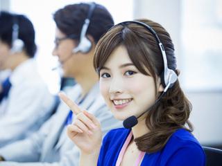 株式会社サウンズグッド OS仙台支店のアルバイト情報