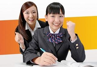 代々木個別指導学院 北越谷校/株式会社日本教育協会のアルバイト情報