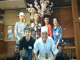 恵屋 花ヶ島店/株式会社マスコのアルバイト情報