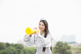 UTコミュニティ株式会社 福知山オフィス(旧:株式会社タイト・ワーク)<F-770-A>のアルバイト情報