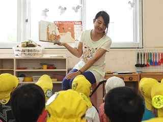 大池保育園(名古屋市子ども青少年局 保育部保育運営課)のアルバイト情報